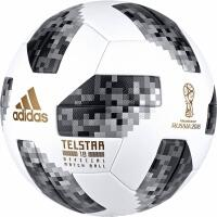 adidas Spielball World Cup 2018 OMB