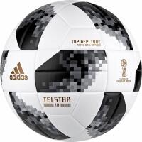 adidas WM 2018 Top Replique Trainingsfußball