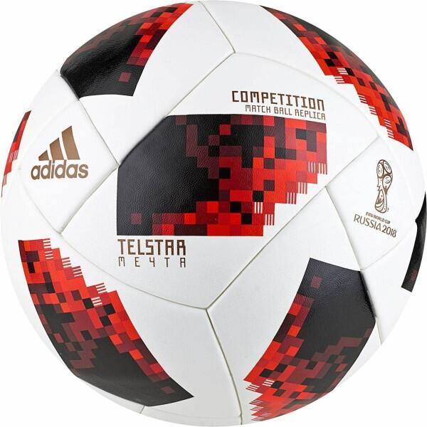 adidas Fußball Cup KO Competition 2018